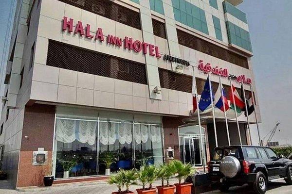 Hala Inn Hotel Apartments - фото 22