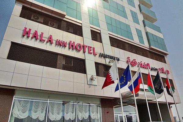 Hala Inn Hotel Apartments - фото 23