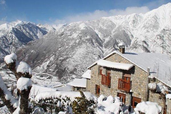 Casa Rural Casa Ferraz - фото 34
