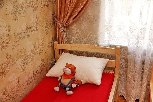 Rada Female Hostel (хостел для женщин) - фото 14