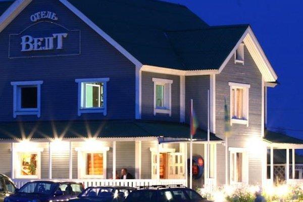 Отель Велт - фото 22