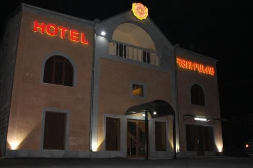 Princ Plaza Hotel - фото 21