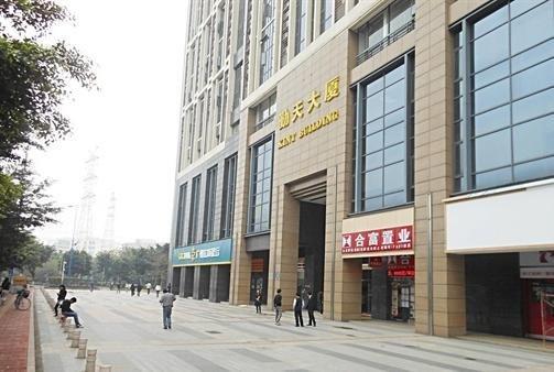 Guangzhou Lai Wei Apartment - фото 11