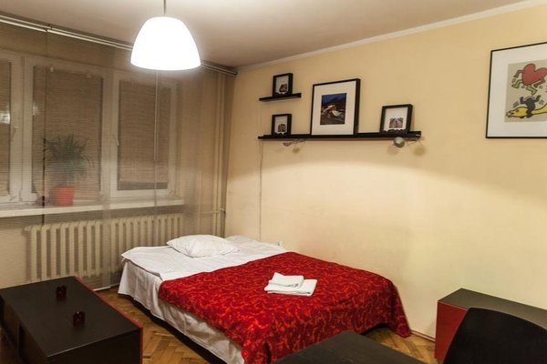 Apartamenty Varsovie Copernicus - фото 2