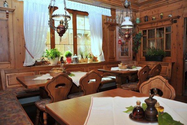 Lowen Hotel & Restaurant - фото 14