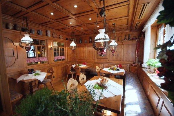 Lowen Hotel & Restaurant - фото 17