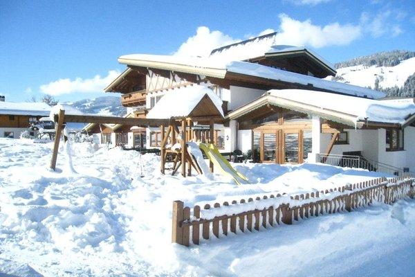 Alpenhotel Landhaus Kuchl - фото 23