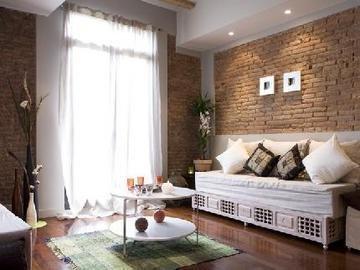Apartamentos Barcelona Nextdoor - фото 3