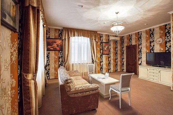 Отель Прага - фото 2