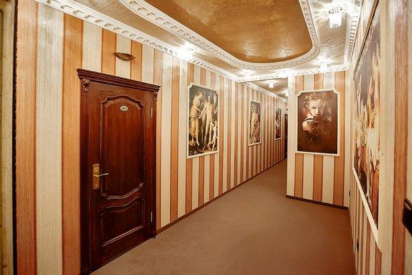 Отель Прага - фото 20