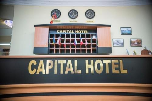 Отель Капитал - фото 21