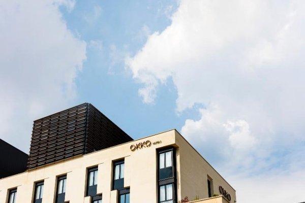 Okko Hotels Paris Rueil Malmaison - фото 23