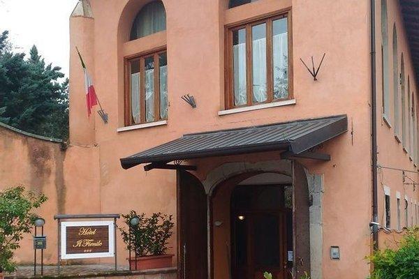 Hotel Il Fienile - фото 17