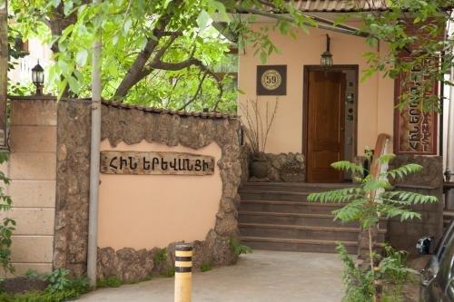 Ин Ереванци - фото 19
