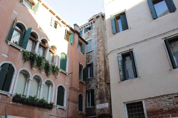 Casa Tonei - фото 11