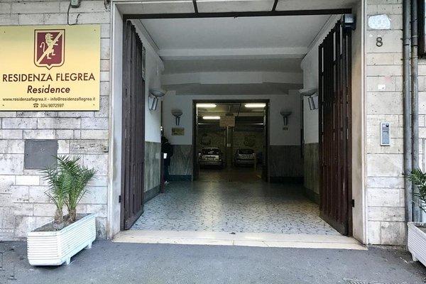 Residenza Flegrea - фото 15