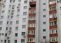Отзывы Apartment Na Lenina