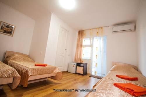 Mirada Guest House - фото 12