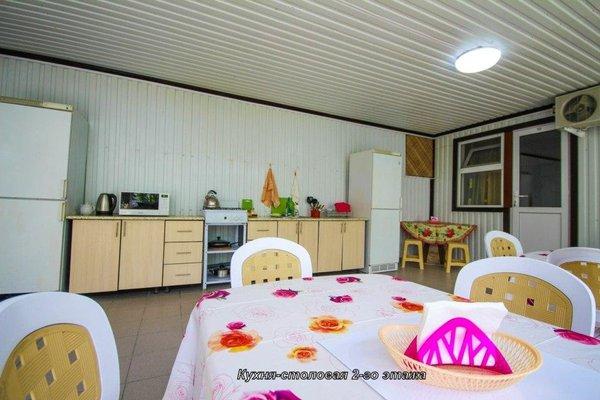 Mirada Guest House - фото 14