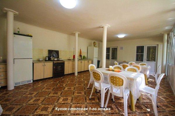 Mirada Guest House - фото 17