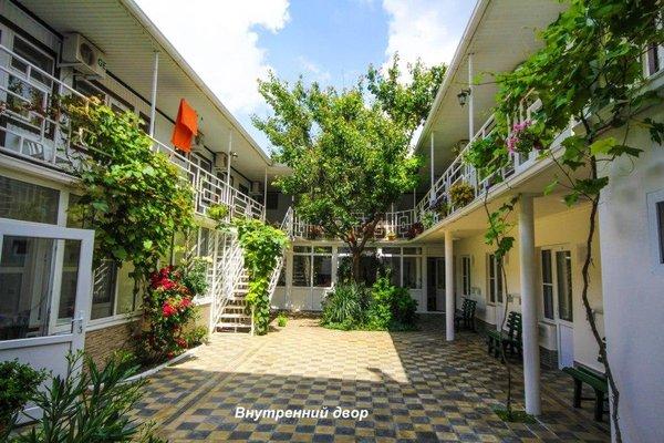Mirada Guest House - фото 22