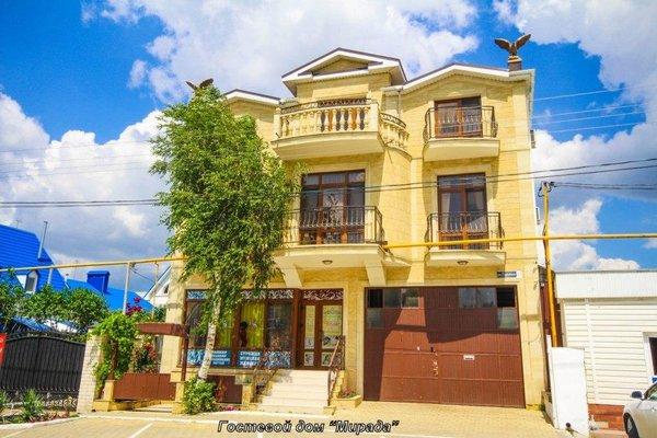 Mirada Guest House - фото 23
