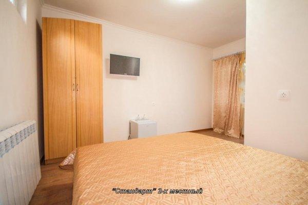 Mirada Guest House - фото 4