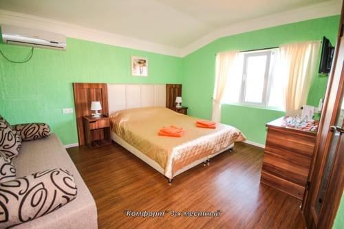 Mirada Guest House - фото 5
