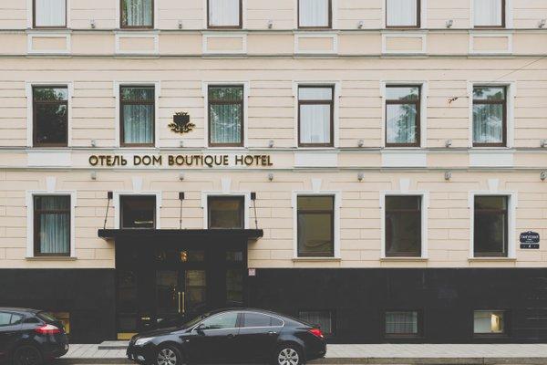 Отель DOM Boutique Hotel - фото 23