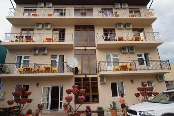 Hotel Izumrud - фото 1
