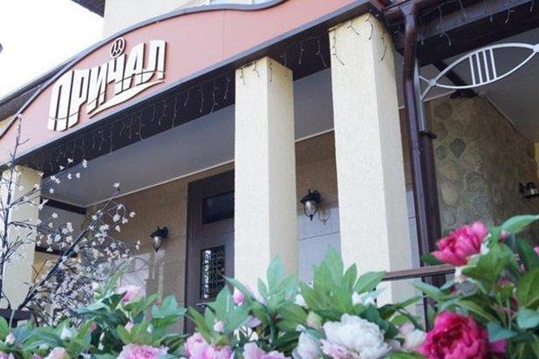 Гостинично-Ресторанный комплекс Причал - фото 14