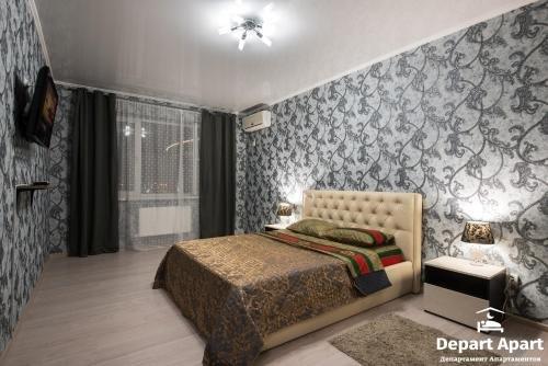 Sutkidar Apartment in Panorama - фото 2