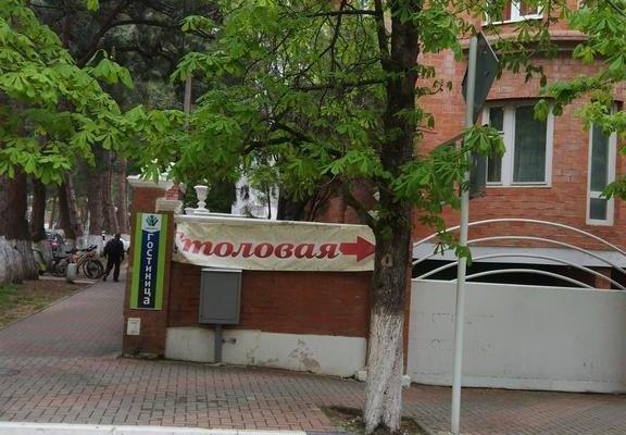 Inn Valeriya - фото 8