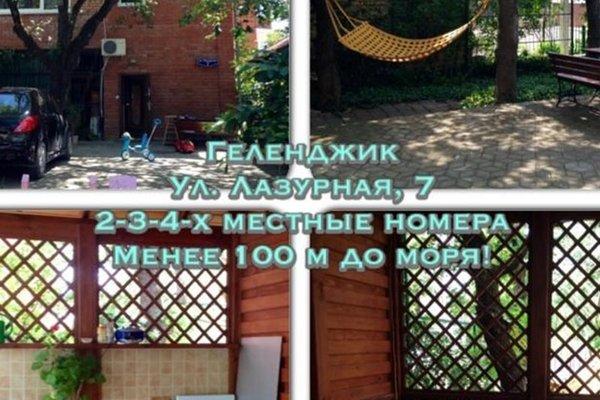 Guest house Lazurnaya 7 - фото 19