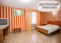 Отзывы Apartments Posutochno