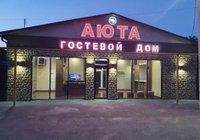 Отзывы Hotel Ayuta