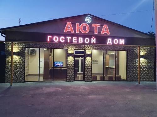 Hotel Ayuta - фото 11