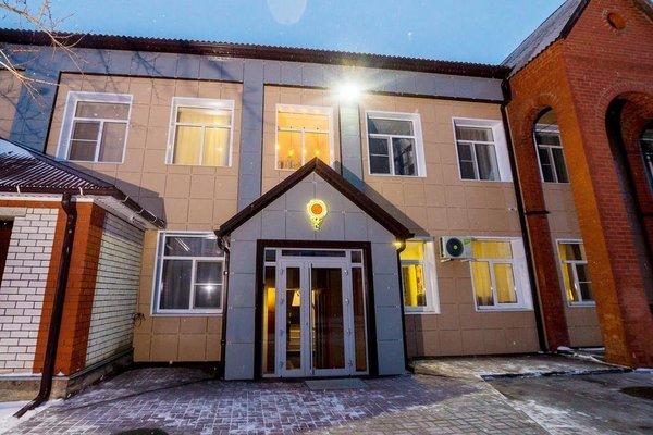 Hotel Krasnyi Podsolnukh - фото 23