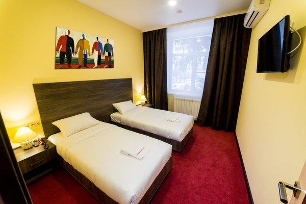 Hotel Krasnyi Podsolnukh - фото 3