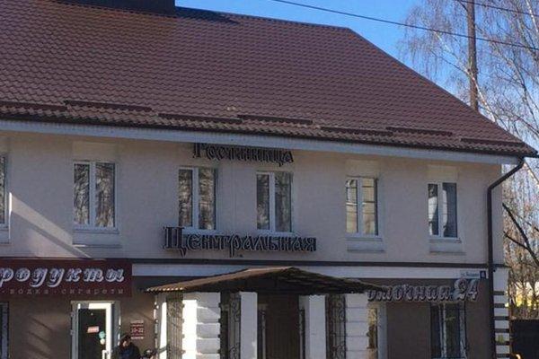 Gostinica Tsentralnaya - фото 22