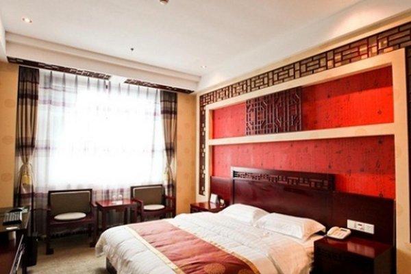 Zunhua Hongwei International Hotel - фото 1