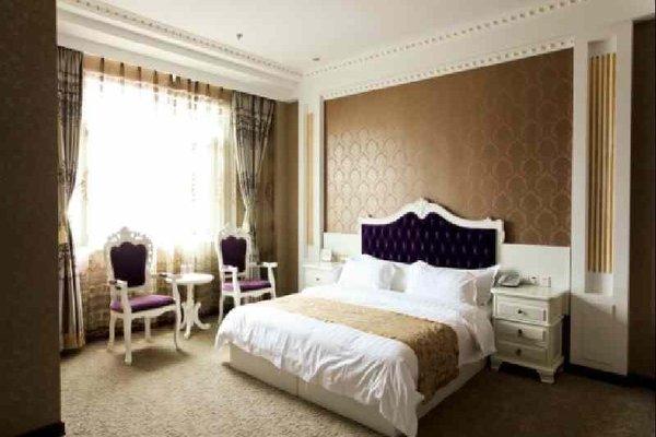 Zunhua Hongwei International Hotel - фото 2