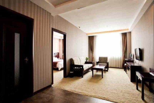 Zunhua Hongwei International Hotel - фото 4