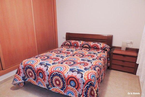 Apartments Ca la Victoria - фото 1