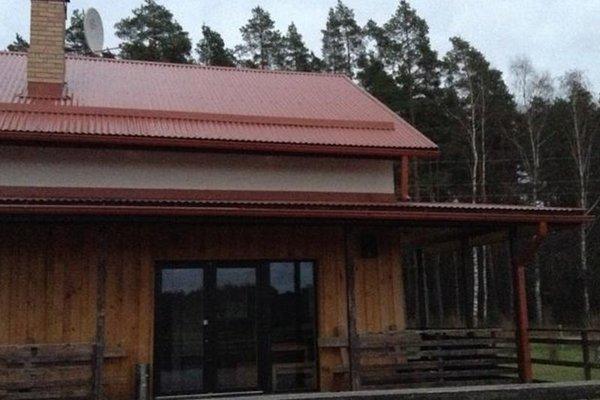 Гостевой дом «Purmaliņas», Яунмарупе
