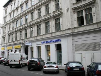 City Apartments - фото 2