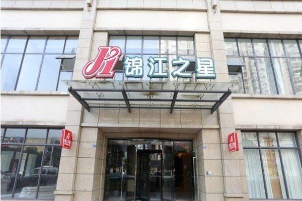 Гостиница «Jinjiang Inn Chengdu Eletronic Road Brach», Xindu