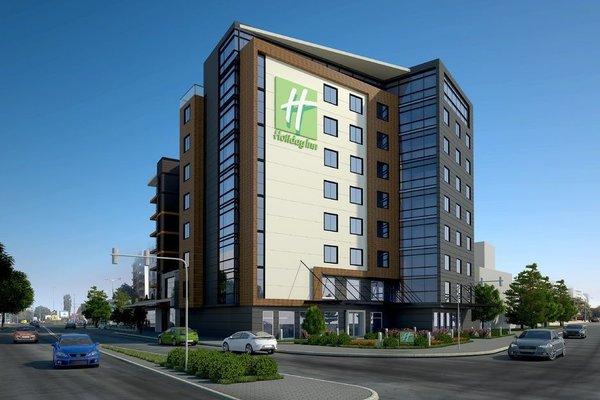 Holiday Inn Plovdiv - фото 23