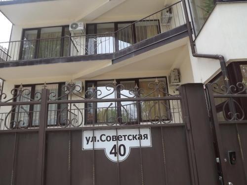 Guest House Lukomorye - фото 21