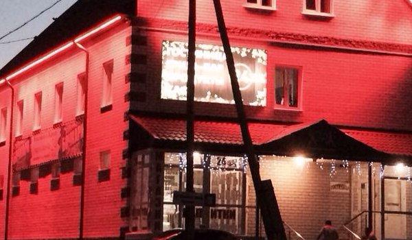 Мини-отель Кристина и Карина - фото 23